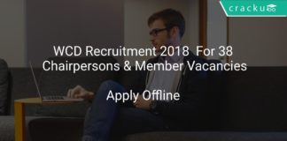 WCD Recruitment 2018 Apply Offline For 38 Chairpersons & Member Vacancies