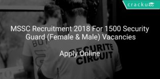 MSSC Recruitment 2018 Apply Online For 1500 Security Guard (Female & Male) Vacancies