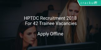 HPTDC Recruitment 2018 Apply Offline For 42 Trainee Vacancies
