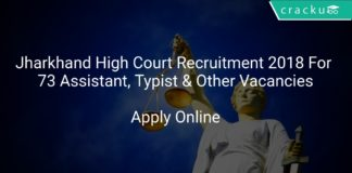 Jharkhand High Court Recruitment 2018 Apply Online For 73 Assistant, Typist & Other Vacancies