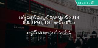 ఆర్మీ పబ్లిక్ స్కూల్ రిక్రూట్మెంట్ 2018 8000 PGT, TGT ఖాళీల కోసం ఆన్లైన్లో వర్తించు