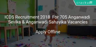 ICDS Recruitment 2018 Apply Offline For 705 Anganwadi Sevika & Anganwadi Sahayika Vacancies