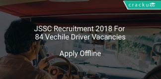 JSSC Recruitment 2018 Apply Online For 84 Vechile Driver Vacancies