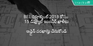BEL రిక్రూట్మెంట్ 15