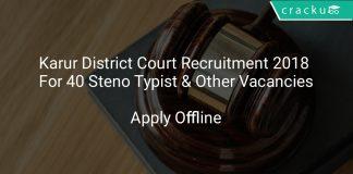 Karur District Court Recruitment 2018 Apply Offline For 40 Steno Typist & Other Vacancies