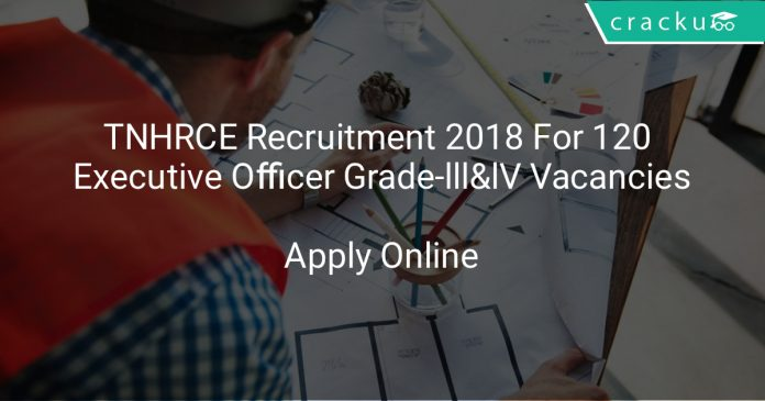 TNHRCE Recruitment 2018 Apply Online For 120 Executive Officer Grade-lll&lV Vacancies