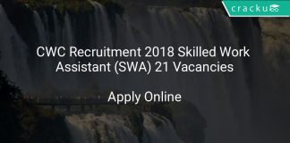 CWC Recruitment 2018 Skilled Work Assistant (SWA) 21 Vacancies