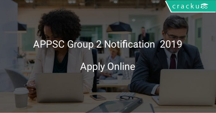 APPSC Group 2 Notification 2019