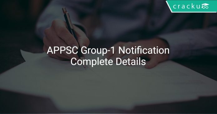 APPSC Group-1 Notification PDF 2019