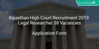 Rajasthan High Court Recruitment 2019 Legal Researcher 38 Vacancies