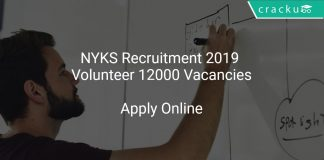 NYKS Recruitment 2019 Volunteer 12000 Vacancies