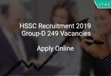 HSSC Recruitment 2019 Group-D 249 Vacancies