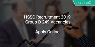 HSSC Recruitment 2019 Group-D 249 Vacancies