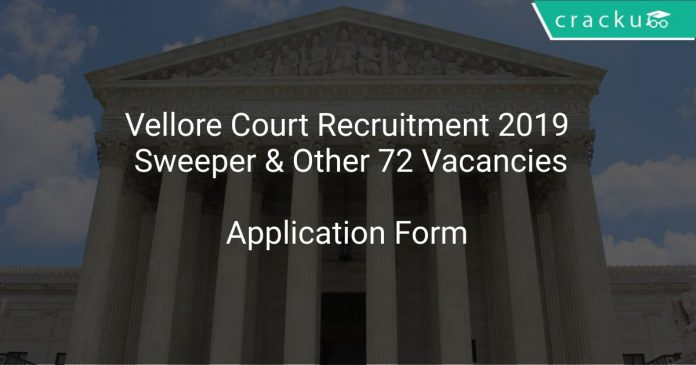 Vellore Court Recruitment 2019 Sweeper & Other 72 Vacancies