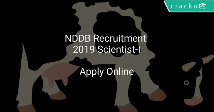 NDDB Recruitment 2019 Scientist-I