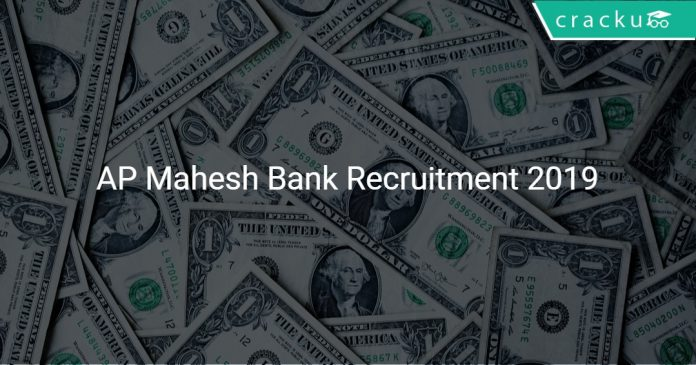 AP Mahesh Bank Recruitment 2019