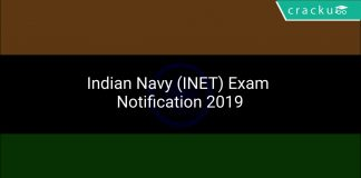 Indian Navy (INET) Exam Notification 2019
