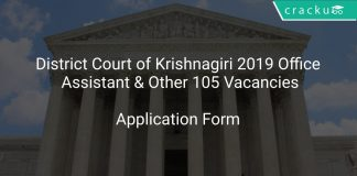 District Court of Krishnagiri 2019 Office Assistant & Other 105 Vacancies