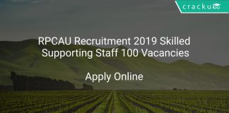 RPCAU Recruitment 2019 Skilled Supporting Staff 100 Vacancies
