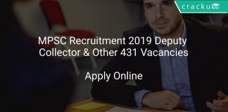 MPSC Recruitment 2019 Deputy Collector & Other 431 Vacancies