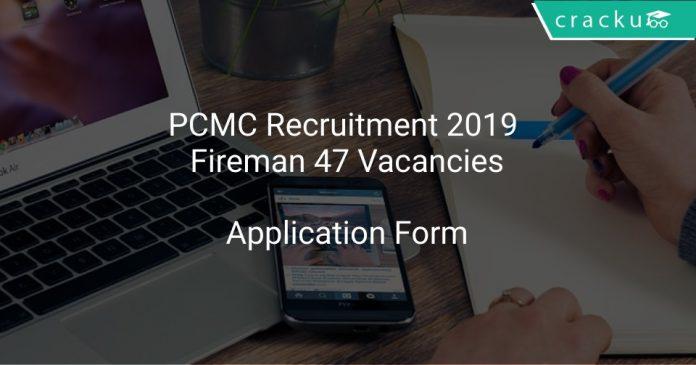 PCMC Recruitment 2019 Fireman 47 Vacancies