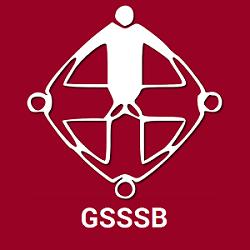 GSSSB-Logo - Latest Govt Jobs 2021 | Government Job Vacancies Notification Alert
