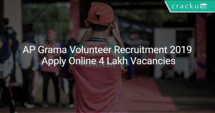 AP Grama Volunteer Recruitment 2019 Apply Online 4 Lakh Vacancies