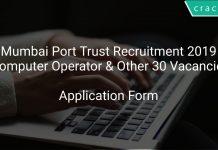 Mumbai Port Trust Recruitment 2019 Computer Operator & Other 30 Vacancies