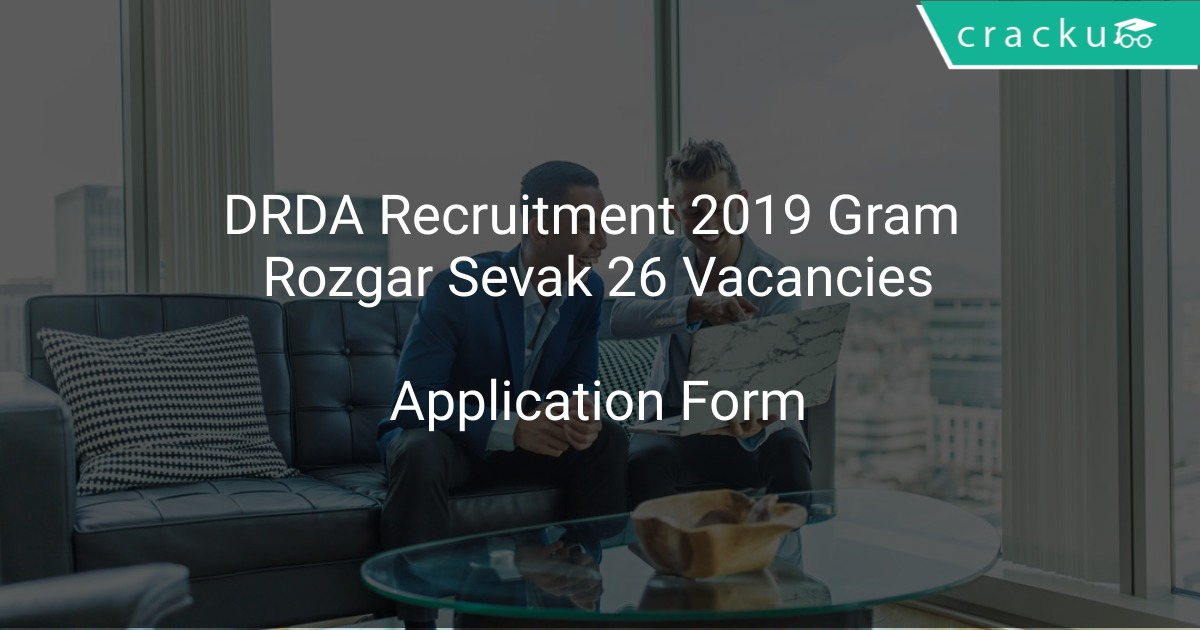 Image result for DRDA 26 GRAM ROZGAR SEVAK (GRS) POST JOBS 2019-20   APPLY NOW
