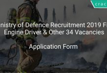 Ministry of Defence Recruitment 2019 Fire Engine Driver & Other 34 Vacancies