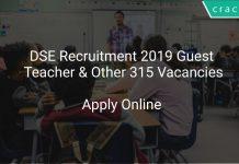 DSE Recruitment 2019 Guest Teacher & Other 315 Vacancies