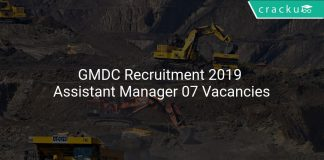 GMDC Recruitment 2019 Assistant Manager 07 Vacancies