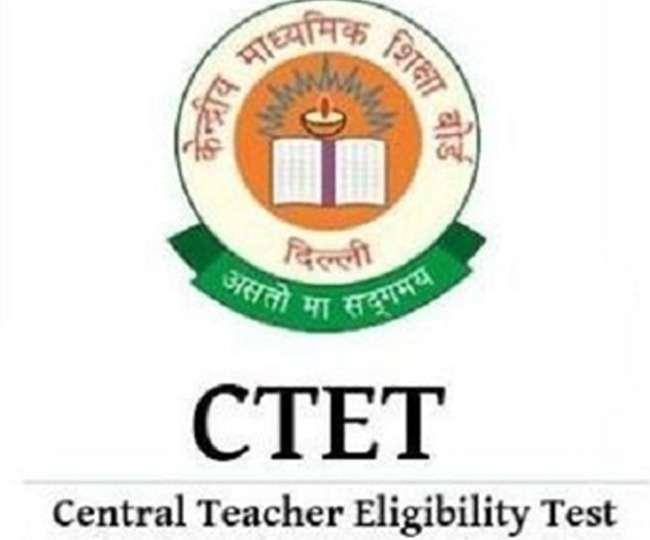 CBSE CTET Recruitment 2019 No of Vacancies - Latest Govt