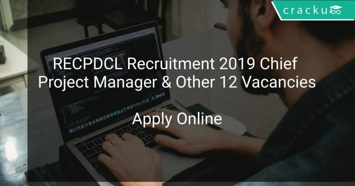 RECPDCL Recruitment 2019 Chief Project Manager & Other 12 Vacancies