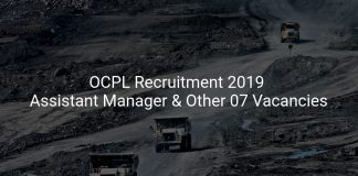 OCPL Recruitment 2019 Assistant Manager & Other 07 Vacancies