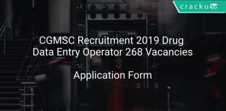 CGMSC Recruitment 2019 Drug Data Entry Operator 268 Vacancies