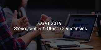 Central Administrative Tribunal Recruitment 2019 Stenographer & Other 73 Vacancies
