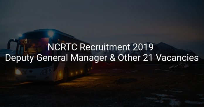 NCRTC Recruitment 2019 Deputy General Manager & Other 21 Vacancies