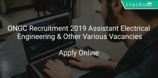 ONGC Recruitment 2019 Assistant Electrical Engineering & Other 12 Vacancies