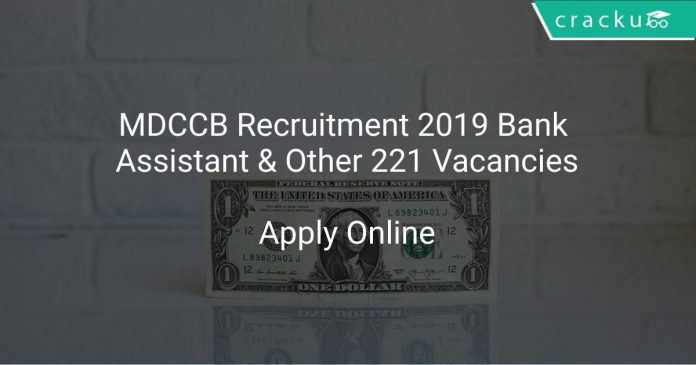 MDCCB Recruitment 2019 Bank Assistant & Other 221 Vacancies