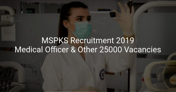 MSPKS Recruitment 2019