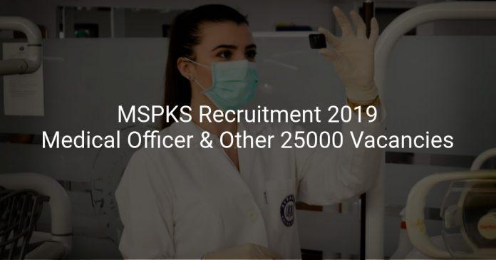 MSPKS Recruitment 2019