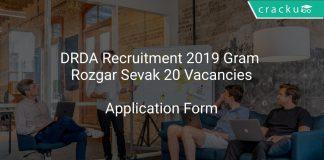 DRDA Recruitment 2019 Gram Rozgar Sevak 20 Vacancies