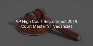 AP High Court Recruitment 2019