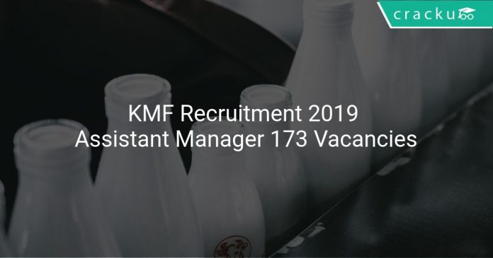 KMF Recruitment 2019