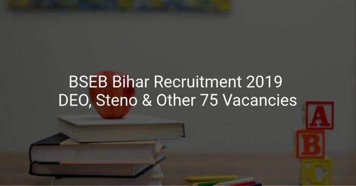 BSEB Bihar Recruitment 2019