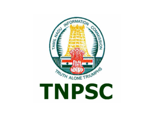 TNPSC Departmental Examination Recruitment 2021
