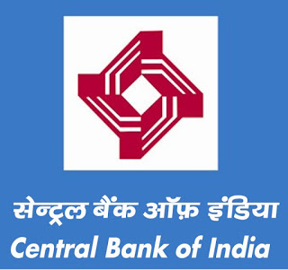 central bank of india chatra jharkhand