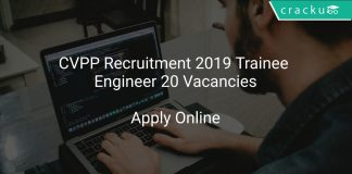 CVPP Recruitment 2019 Trainee Engineer 20 Vacancies