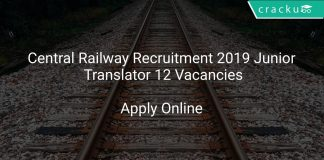 Central Railway Recruitment 2019 Junior Translator 12 Vacancies